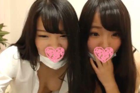 えり えり 日本の未来を担う娘たち /