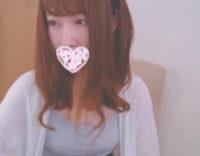[ライブチャット]潤んだ瞳の妖艶な巨乳美女が無料枠でたまらずオナッちゃいます♡