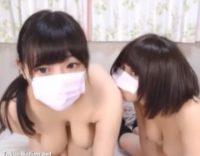 二人共可愛くて素晴らしい巨乳オッパイをしてる美女が全裸で生配信!!![ライブチャット動画まとめ]