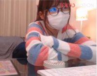 かなり可愛い素人メガネっ娘美少女JDが自宅でパジャマを脱いでアナルやおマン毛まで丸出しエロ過ぎ!!![ライブチャット無修正動画]