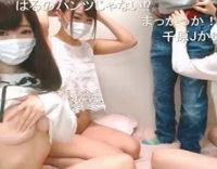[ライブチャット]出演モデルの3人全員がアイドル級な美少女ロリ娘♪痴態にフル勃起する生配信!